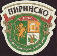 Pivní tácek carlsberg-bulgaria-1-oboje-small