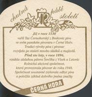 Beer coaster cerna-hora-3-zadek