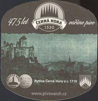 Beer coaster cerna-hora-30