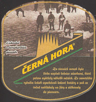 Beer coaster cerna-hora-31-zadek