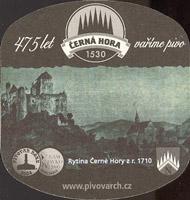 Beer coaster cerna-hora-31