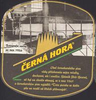 Beer coaster cerna-hora-33-zadek