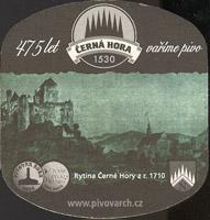 Beer coaster cerna-hora-36