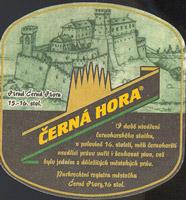 Beer coaster cerna-hora-37-zadek