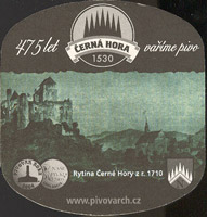 Beer coaster cerna-hora-37