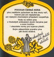 Beer coaster cerna-hora-4-zadek