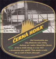 Pivní tácek cerna-hora-44-zadek