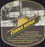 Pivní tácek cerna-hora-52-zadek