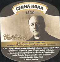 Pivní tácek cerna-hora-56-zadek