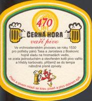 Beer coaster cerna-hora-7-zadek
