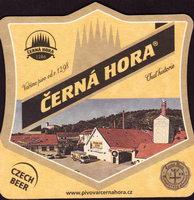 Pivní tácek cerna-hora-72-zadek-small