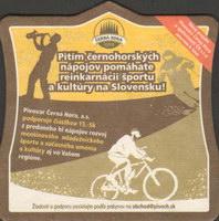 Pivní tácek cerna-hora-75-zadek-small