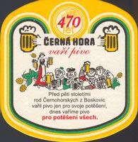 Beer coaster cerna-hora-8-zadek
