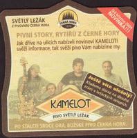 Pivní tácek cerna-hora-81-zadek-small