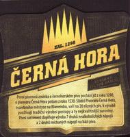 Pivní tácek cerna-hora-84-zadek-small