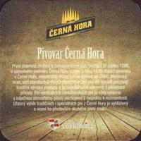 Pivní tácek cerna-hora-91-zadek-small