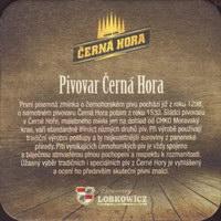 Pivní tácek cerna-hora-92-zadek-small