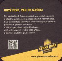 Pivní tácek cerna-hora-99-zadek-small