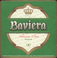 Beer coaster cerveceria-paraguaya-1-oboje-small