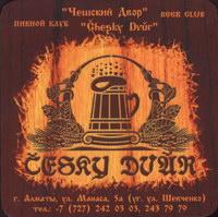Beer coaster cesky-dvur-1-oboje-small
