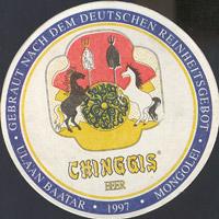 Beer coaster chinggis-beer-1