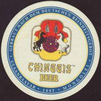 Beer coaster chinggis-beer-2-small