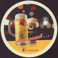 Beer coaster chinggis-beer-2-zadek-small