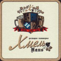 Pivní tácek chmel-haus-1-small