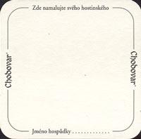 Bierdeckelchodova-plana-5-zadek
