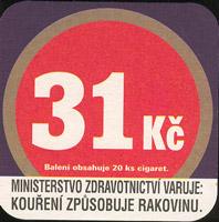 Beer coaster ci-viceroy-1-zadek