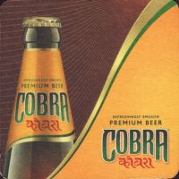 Beer coaster cobra-9-zadek-small