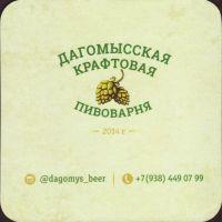 Pivní tácek dagomys-1-zadek-small