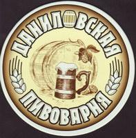 Pivní tácek danylovskaya-1-small