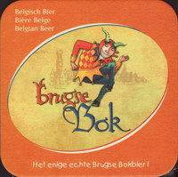 Beer coaster de-halve-maan-7-small