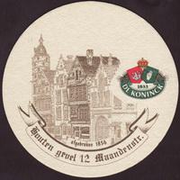 Beer coaster dekoninck-159-small
