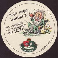 Beer coaster dekoninck-162-small