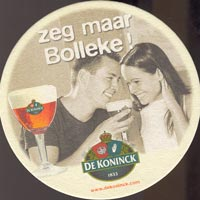 Beer coaster dekoninck-2