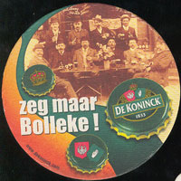 Beer coaster dekoninck-25