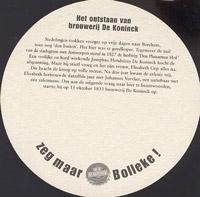 Beer coaster dekoninck-75-zadek