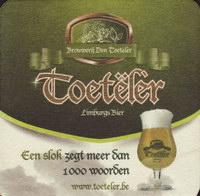 Pivní tácek den-toeteler-1-oboje-small