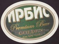 Pivní tácek derbes-2-zadek-small
