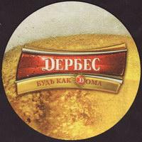 Pivní tácek derbes-5-oboje-small