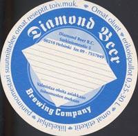 Pivní tácek diamond-beer-1-zadek