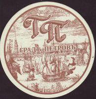 Pivní tácek die-kneipe-grad-petrov-3-small