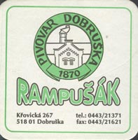 Beer coaster dobruska-2
