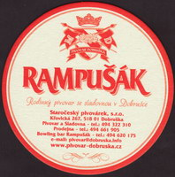 Beer coaster dobruska-8-zadek-small