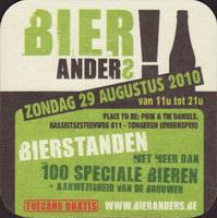 Beer coaster dool-11-zadek-small