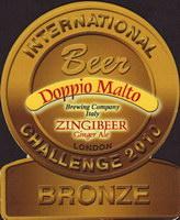 Beer coaster doppio-malto-8-zadek-small