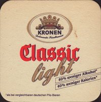 Beer coaster dortmunder-union-39-small