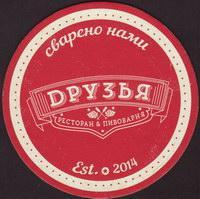 Pivní tácek druzya-1-small
